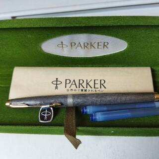 パーカー(Parker)のPARKER 万年筆 スターリングシルバー(ペン/マーカー)