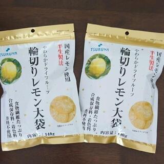 【スーパーツルヤ軽井沢】   輪切りレモン140g【大袋】2袋(その他)