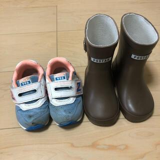 【新品同様】ポスター14cm長靴 NB14cm(中古)スニーカーセット