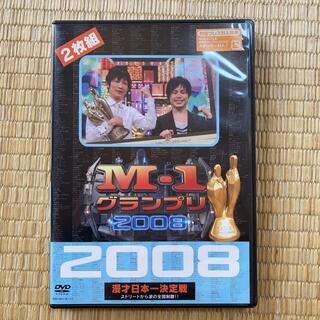 M-1グランプリ2008完全版 ストリートから涙の全国制覇!! DVD(お笑い/バラエティ)
