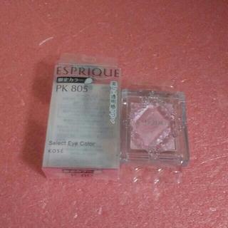 ESPRIQUE - 【used】エスプリーク アイシャドウ セレクトアイカラーPK805限定色