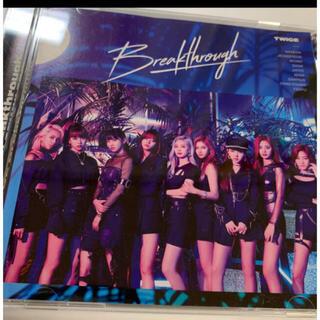 ウェストトゥワイス(Waste(twice))のTWICE「Breakthrough(通常盤)」(K-POP/アジア)