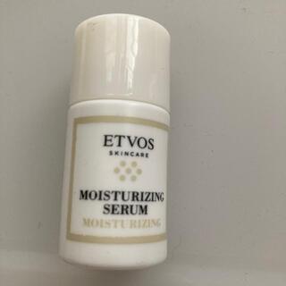 ETVOS - エトヴォス モイスチャライジングセラム 10ml