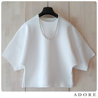 ADORE - ◆幻◆希少新品 定価3.1万円 ADORE ドライコットンニットプルオーバー