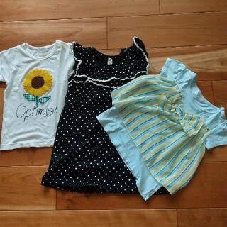 ウィルメリー(WILL MERY)の夏服 女の子110cm まとめ売り(Tシャツ/カットソー)