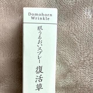 ドモホルンリンクル - ドモホルンリンク 復活草 肌うるおいスプレー(日中用化粧水)
