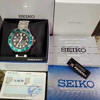 セイコー(SEIKO)のセイコー プロスペックス V157-0BV0 2500本限定 SNE451(腕時計(アナログ))