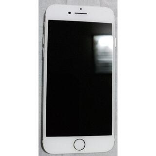 アイフォーン(iPhone)のiPhone7 256GB Gold au(スマートフォン本体)