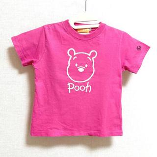 Disney - くまのプーさん Tシャツ 110 《TDLのハニーハント前のショップのTシャツ》