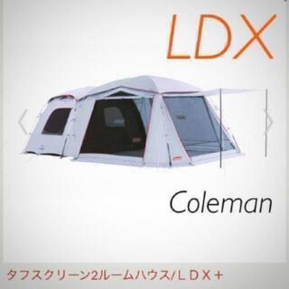 コールマン(Coleman)のコールマン タフスクリーン2ルーム ハウス LDX 新品 最安値(テント/タープ)