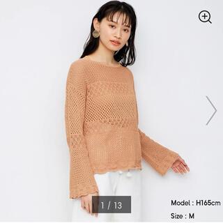 GU - GU ♡ レーシースカラップセーター
