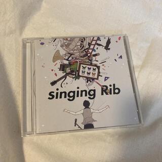 りぶ singing Rib CD(ボーカロイド)