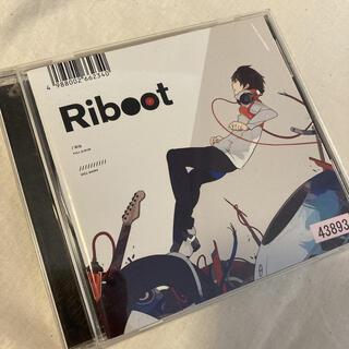 りぶ Riboot CD(ボーカロイド)