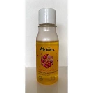 Melvita - 【おまけ付】メルヴィータ  クレンジングオイル  30ml