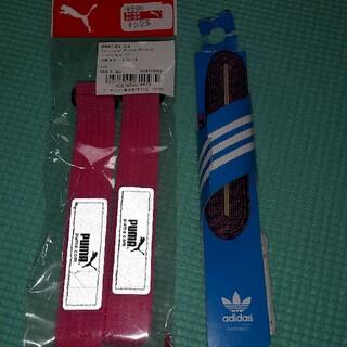 プーマ(PUMA)のアンクルストラップ&靴紐(その他)