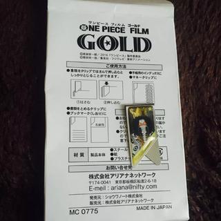 『ONE PIECE FILM GOLD』クリップ(その他)