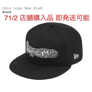 シュプリーム(Supreme)のSupreme Gonz Logo New Era® Black 71/2(キャップ)