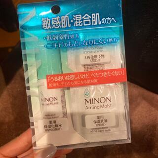 ミノン(MINON)のミノン アミノモイスト 敏感肌・混合肌ライン トライアルセット(1セット)(化粧水/ローション)