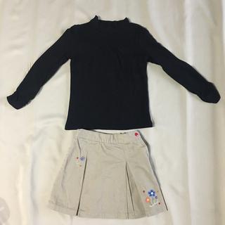 ミキハウス(mikihouse)のミキハウス 上下 長袖Tシャツとスカート 120 2点セット 黒色 ベージュ色 (その他)