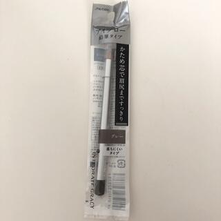 INTEGRATE - 資生堂 インテグレート グレイシィ アイブローペンシル グレー963(1.4g)