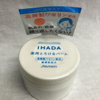 イハダ 薬用バーム 新品 20g(フェイスオイル/バーム)