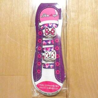 ディズニー(Disney)の【新品】Disney 靴紐 シューレース スニーカー 紐 ディズニー ミニー(その他)