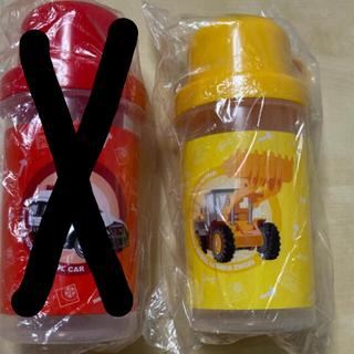 トミカ コップ式水筒 アサヒコラボ 黄色 ショベルカー ダンプ(水筒)