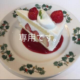 あけちゃん様専用です。(菓子/デザート)