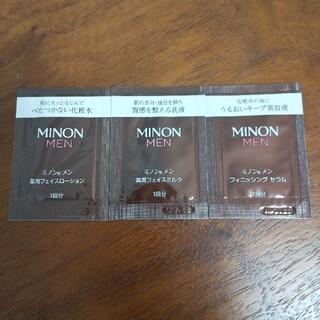 ミノン(MINON)のミノンメン スキンケア サンプルセット(化粧水/ローション)