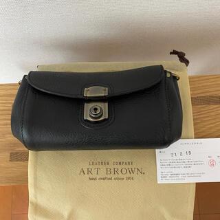 アートブラウン(ART BROWN)の*バルーンウォレットショルダー付き*propeller5 ART brown(財布)