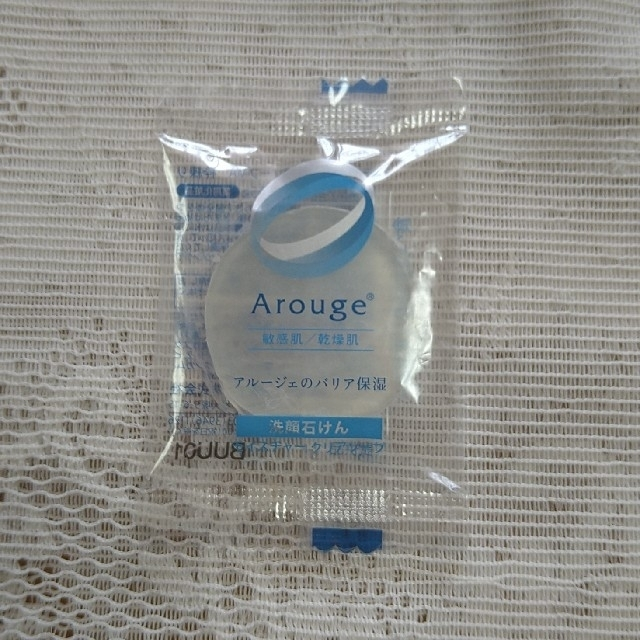 Arouge(アルージェ)のアルージェ 試供品 敏感肌 乾燥肌 300円送料込み コスメ/美容のスキンケア/基礎化粧品(化粧水/ローション)の商品写真