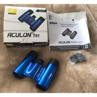ニコン(Nikon)のNikon ACULON T01(その他)