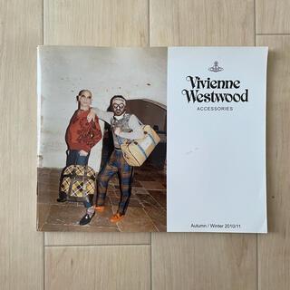 ヴィヴィアンウエストウッド(Vivienne Westwood)のヴィヴィアンウエストウッド カタログ(その他)