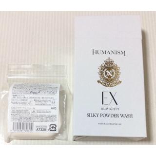 アスカコーポレーション(ASKA)のアスカ シルキーパウダーウォッシュ 1箱(洗顔料)