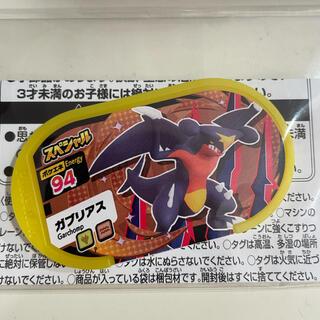 ポケモン(ポケモン)のメザスタ ガブリアス スペシャル タグ(その他)
