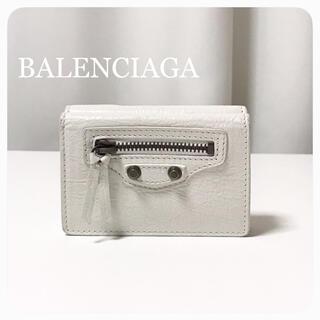 バレンシアガ(Balenciaga)のバレンシアガ *ミニ財布(シャネル、ディオール、プラダ、グッチ、セリーヌ、ロエベ(財布)