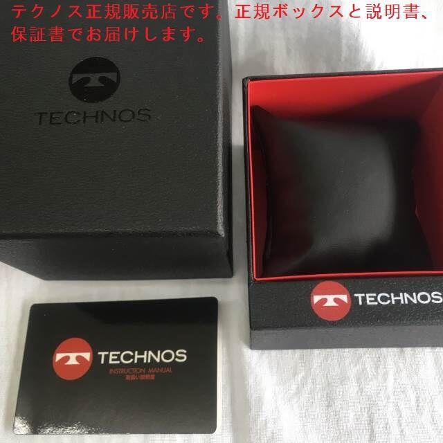 TECHNOS(テクノス)のテクノス T9A61WW メンズ腕時計 セラミック ホワイト クオーツ★保証付き メンズの時計(腕時計(アナログ))の商品写真