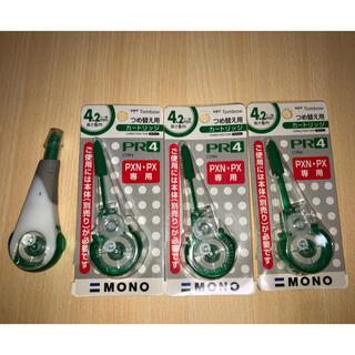 トンボ鉛筆 - MONO 修正テープ 本体 詰め替え セット