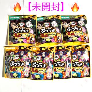 ユーハミカクトウ(UHA味覚糖)の鬼滅の刃 × ぷっちょ 第2弾 鬼滅シール付【未開封】7個セット(菓子/デザート)