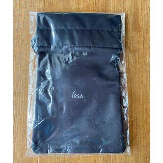 iPSA ノベルティ 巾着