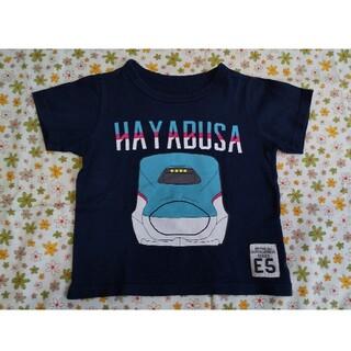 ベルメゾン - 半袖 Tシャツ 100 男の子 新幹線 はやぶさ 電車 プラレール