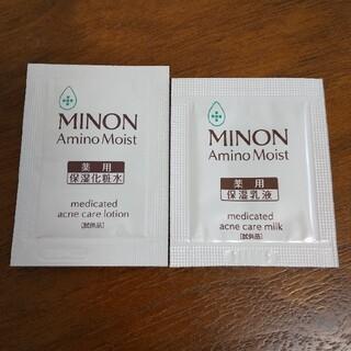 ミノン(MINON)のミノン 薬用化粧水、乳液サンプル(化粧水/ローション)