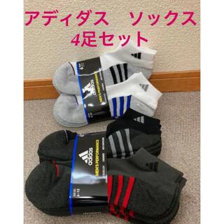 adidas - ★新品 4足セット★コストコ アディダス メンズ ソックス