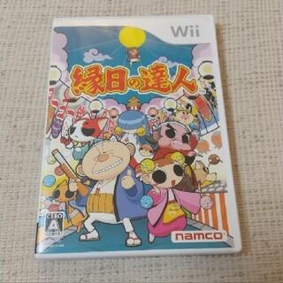 ウィー(Wii)の縁日の達人 wii(家庭用ゲームソフト)