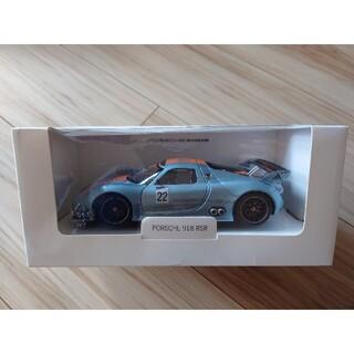 ポルシェ(Porsche)のPORSCHE918RSR(ミニカー)