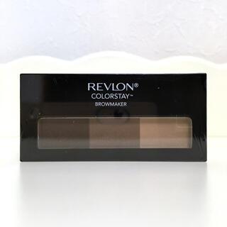 REVLON - ☆【REVLON】01 カラーステイブロウメーカー