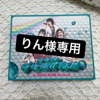 キスマイフットツー(Kis-My-Ft2)のKis-My-MiNT Tour at 東京ドーム 2012.4.8 Blu-r(ミュージック)