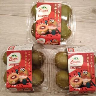 Zespri ゼスプリ レッドキウイ4個入り 3パック 赤 キウイブラザーズ(フルーツ)