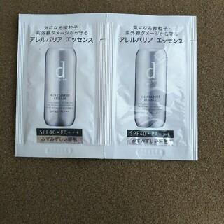 d program - 資生堂 dプログラム アレルバリア エッセンス 美容液