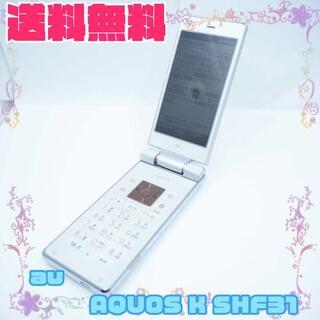 キョウセラ(京セラ)のau 京セラ AQUOS  K  KYF31(携帯電話本体)